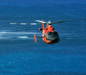 USCG Air Station Borinquen Photo