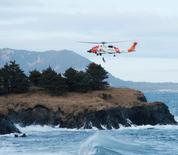 USCG Sector Juneau Photo