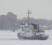 USCG Sector Sault Ste Marie Photo